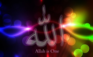 Allah is One background for ppt